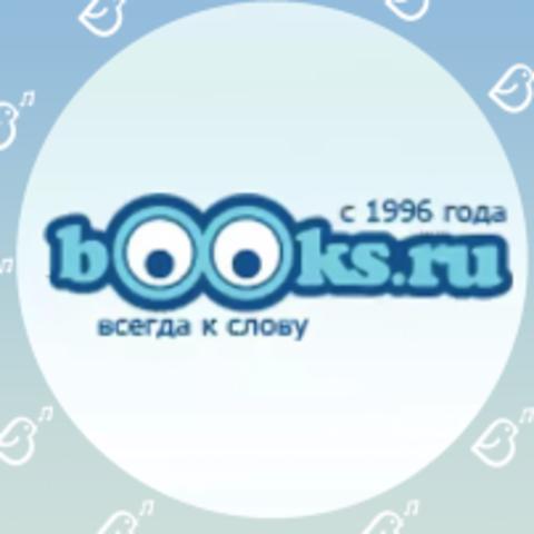 VoiceBook в Books.ru