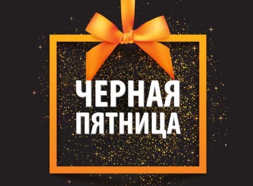 На нашем сайте большая распродажа - скидки до 70%  🧛🏿♂👽🙀Успейте купить выгодно подарки и товары для дома.