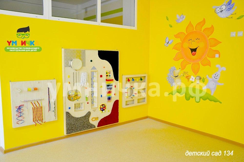 Наше оборудование в детском саду №  134 г. Тюмени
