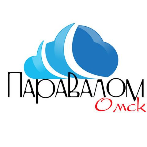 ПараВалом, Россия, г.Омск