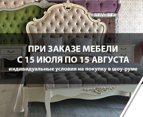 Уникальные условия покупки премиальной мебели KREIND в новом салоне в Краснодаре и бесплатная* доставка!