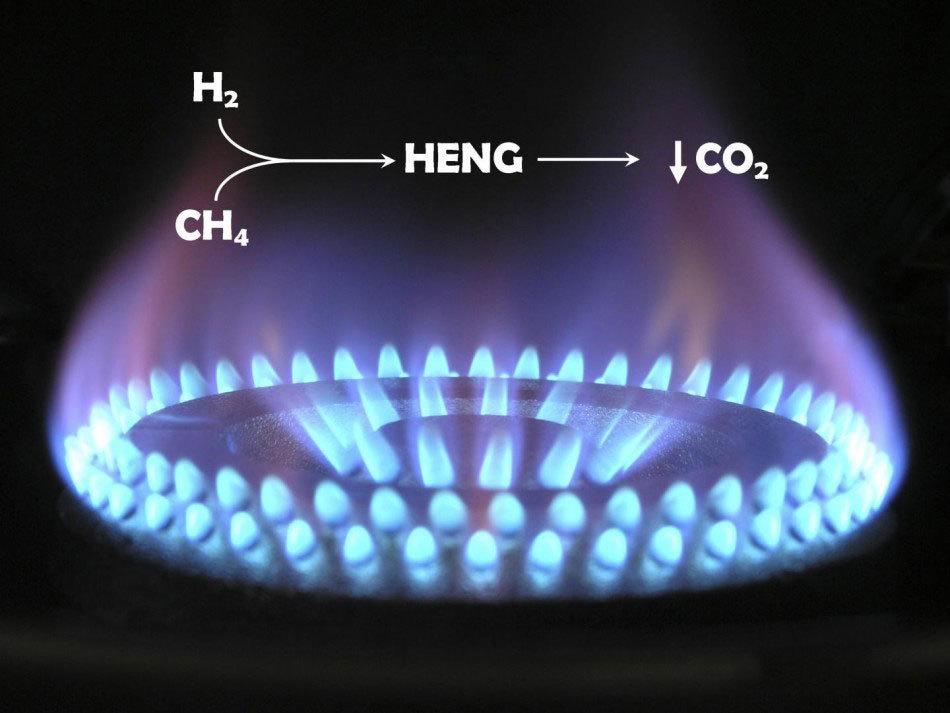 Великобритания продвигает газо-водородное отопление