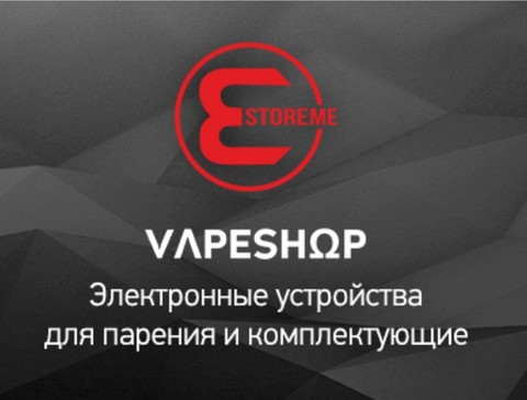 VAPE SHOP Estoreme, г. Шахты (Ростовская обл.)