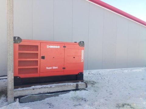 ДГУ FOGO/Energo FI 130/400 S для фермы в Саратовской области