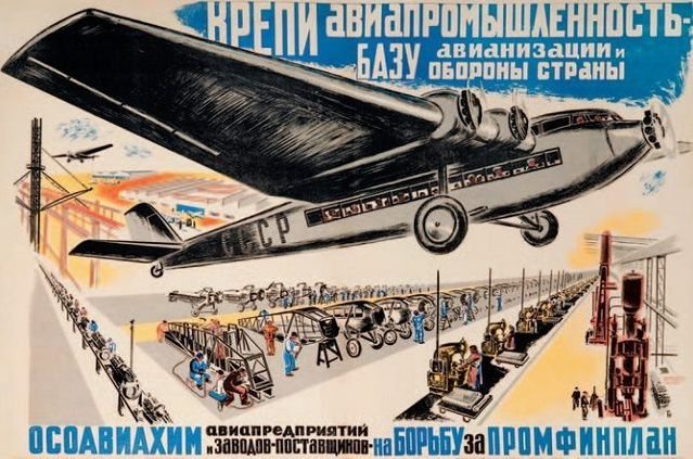 Всероссийское патриотическое движение - фундамент государства