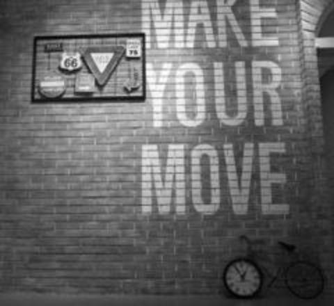 Как найти время на велосипед