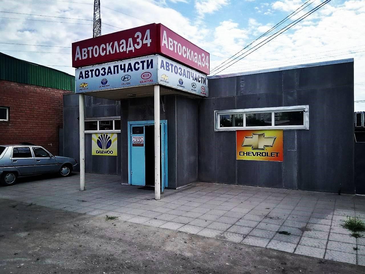 Новый магазин на Менделеева 202 Б