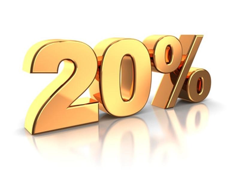 Скидка 20% для наших клиентов