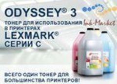 Новинка: Универсальный тонер Static Control Odyssey-3 для Lexmark