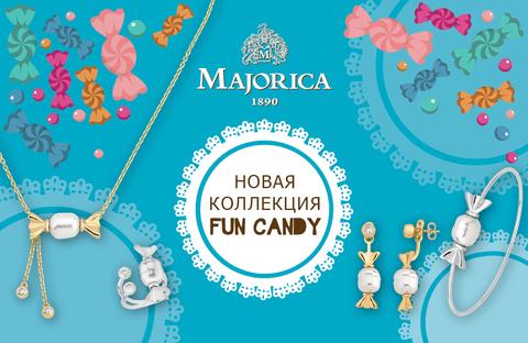 Коллекция Fun Candy!