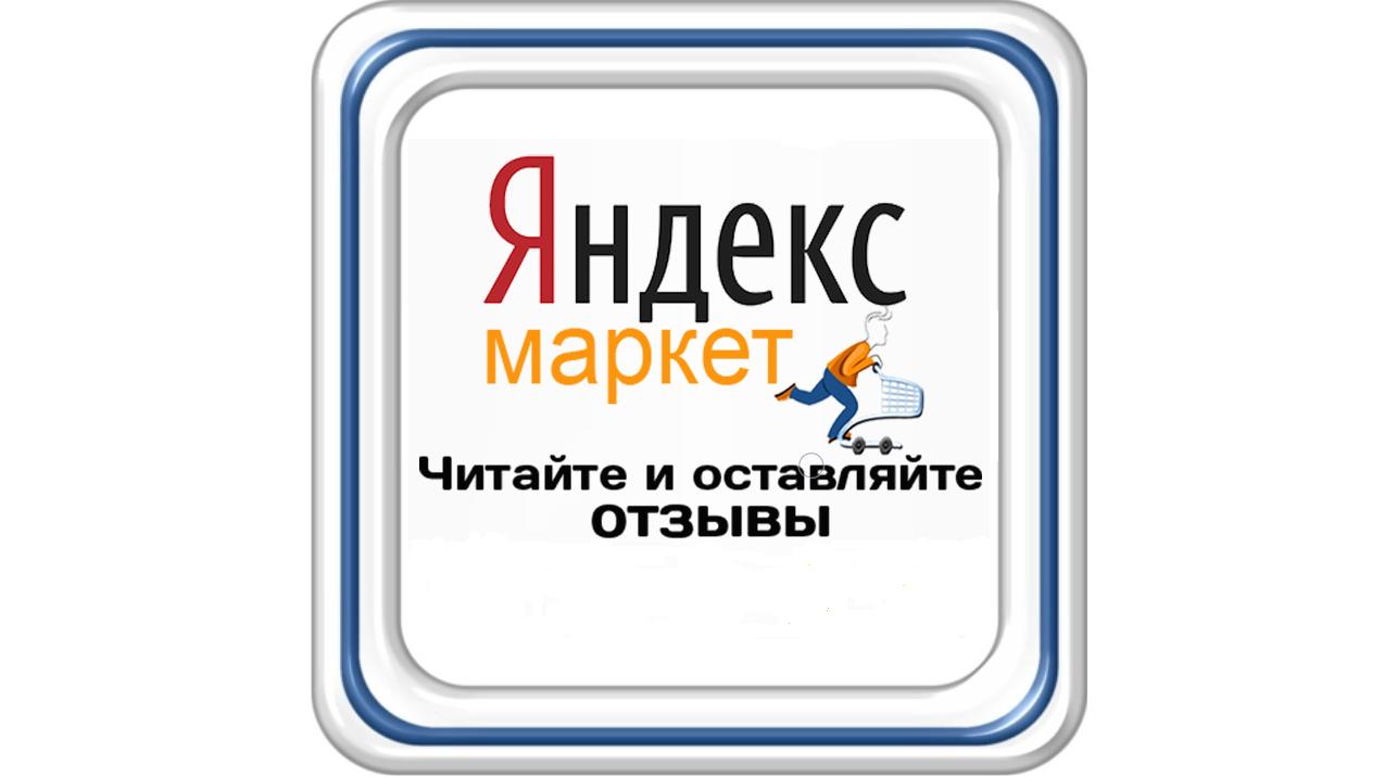 Отзывы о магазине ТеплоАкваСклад