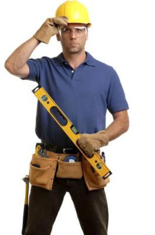 У вас ремонт?