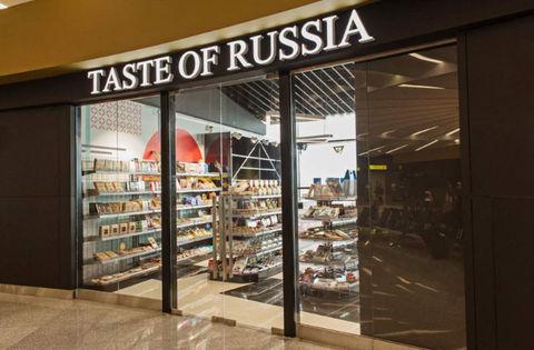 Магазин Tasty of Russia, Шереметьево