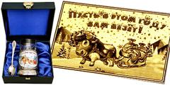 23.11.20 Набор для чая в подарок к новому году Быка
