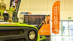 Компания QC-OIL™ приняла участие в выставке Motorsport Expo 2021