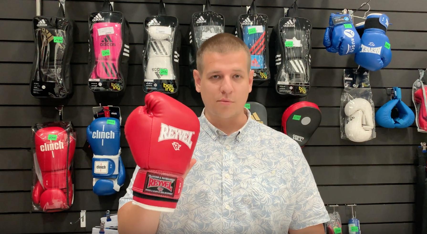 Боксерские перчатки Reyvel. Достойное качество за низкую цену!