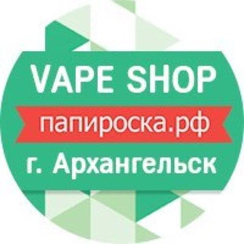 Папироска.рф, г. Архангельск
