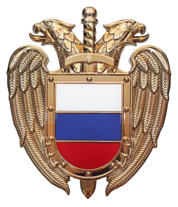 ФСО - надежный щит первых лиц государства
