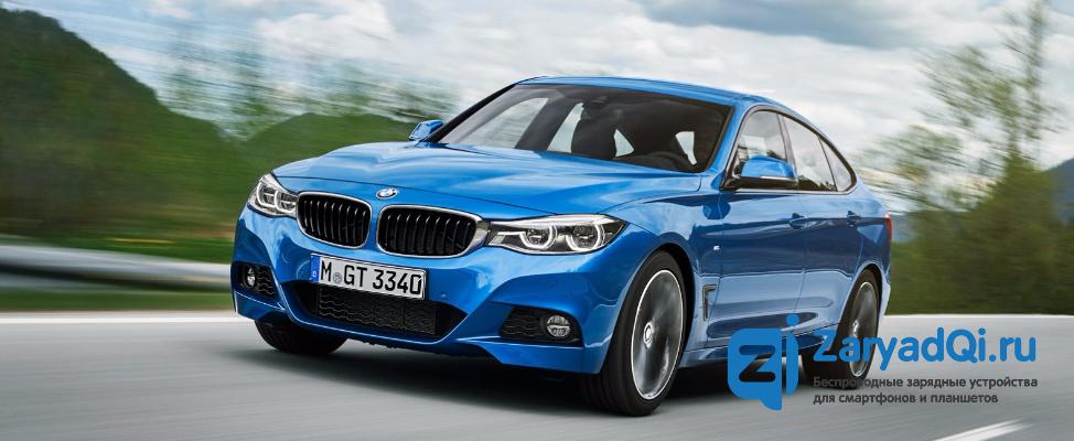 BMW 3 SERIES GT – обновленный хэтчбек с беспроводной зарядкой