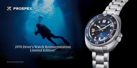 Seiko анонсировала еще одну доступную интерпретацию с артикулом 6105 - водолазные часы.
