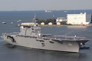 Япония планирует построить первый авианосец