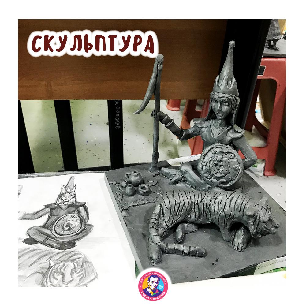 Скульптура для детей