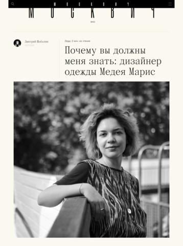Moskvichmag.ru