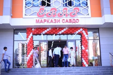 Супермаркет сети «Ёвар» в Таджикистане