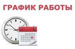 В период 30.03 по 30.05.04.2020 магазин работает в обычном режиме