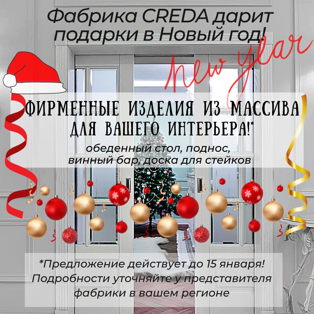 Новогодние подарки 2021!!!