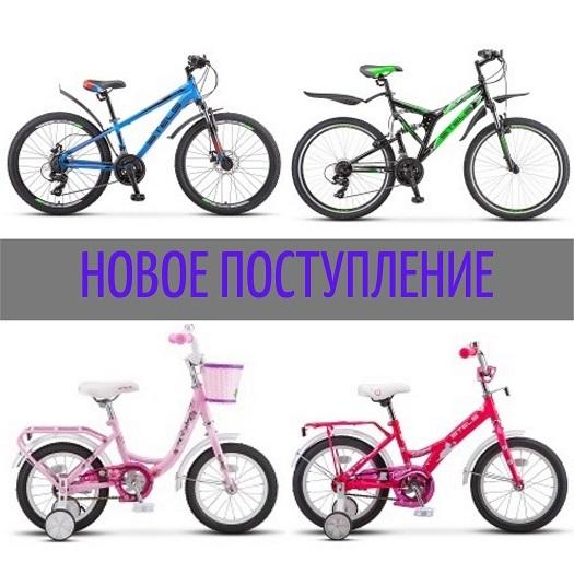 №64 Новое поступление Велосипедов STELS и ДЕСНА