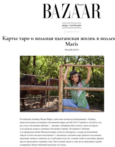 bazaar.ru
