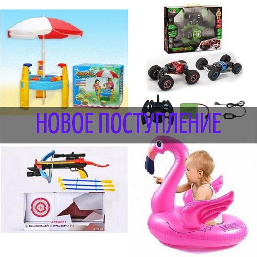 №73 Новое поступление Китайских игрушек