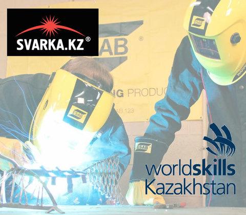WorldSkills Aqmola 2021