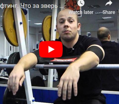 Видео-урок #24. Что за зверь такой - слингшот (slingshot)?