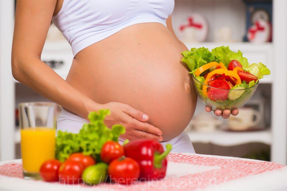 Диетическое питание беременной при различных проблемах со здоровьем