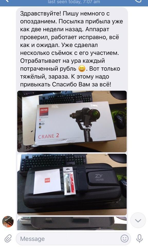 Crane 2 официально с нашей фирменной гарантией сертифицированного сервис-центра Zhiyun по самой низкой в России цене.