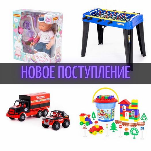 №92 Новое поступление Белорусской игрушки