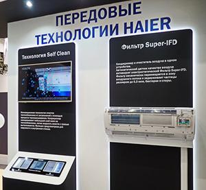 Haier запустила производство сплит-системы Jade