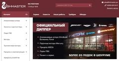 Новый сайт Fishmaster.pro
