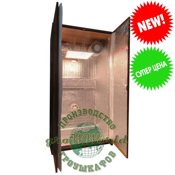 Новинка - В150хД80хШ60 ГроуБокс Quantum Board Firefly 2.0 150W SUPERSILENT