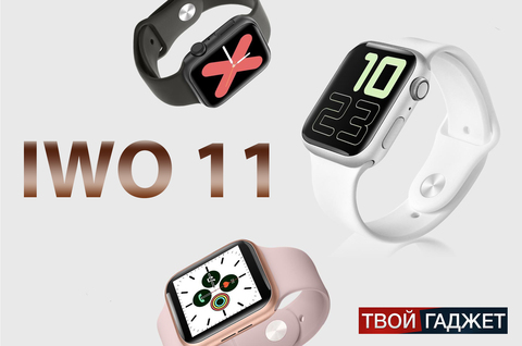 Обзор Smart Watch IWO 11