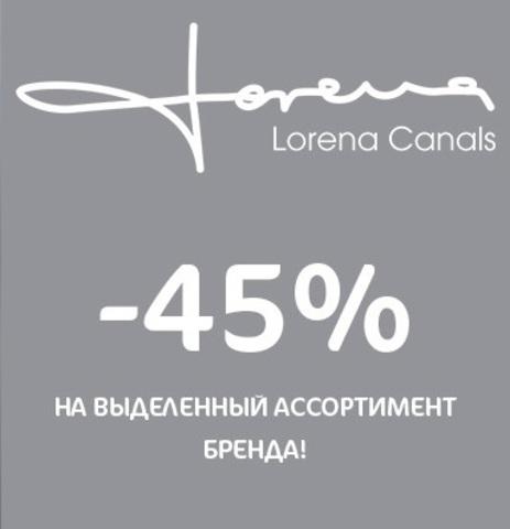 Скидки в 45% до 29.01.20