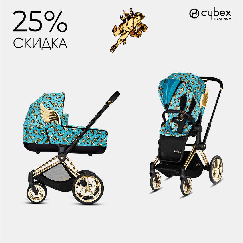 Cybex Priam III Cherubs Blue со скидкой 25%