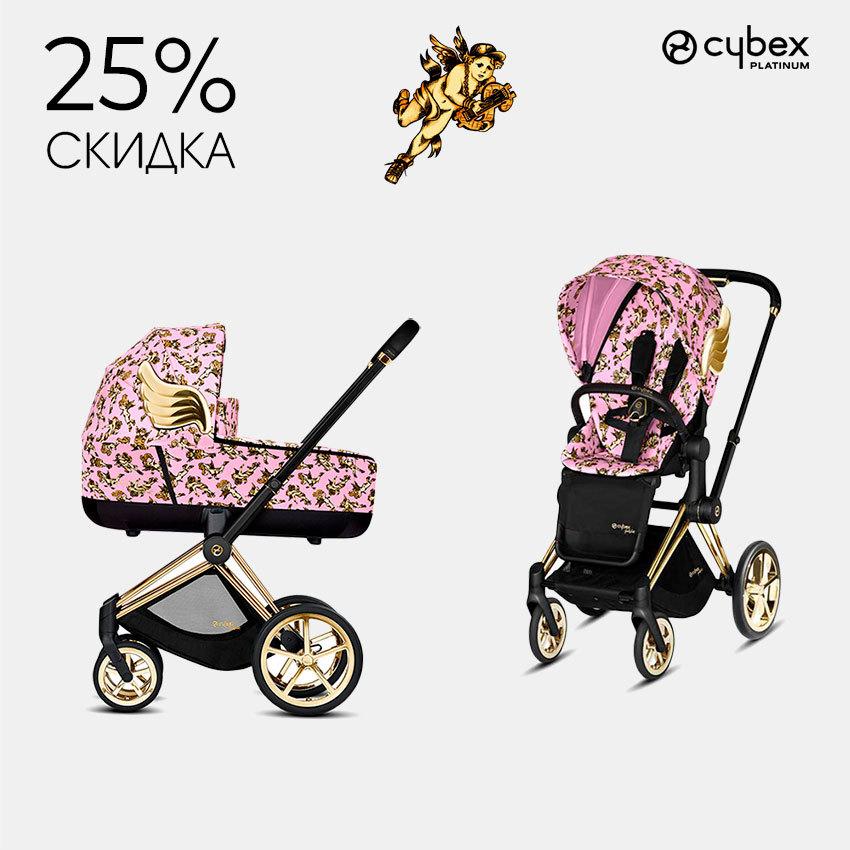 Cybex Priam III by Jeremy Scott Сherubs Pink со скидкой 25 %