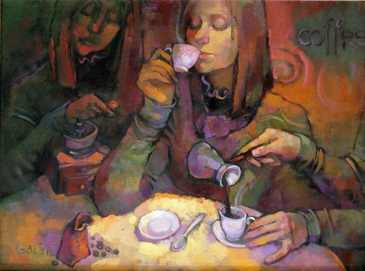 Османский кофе по - фанариотски