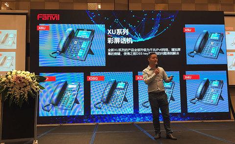 Fanvil презентует новые High-End продукты в Шэньчжэне