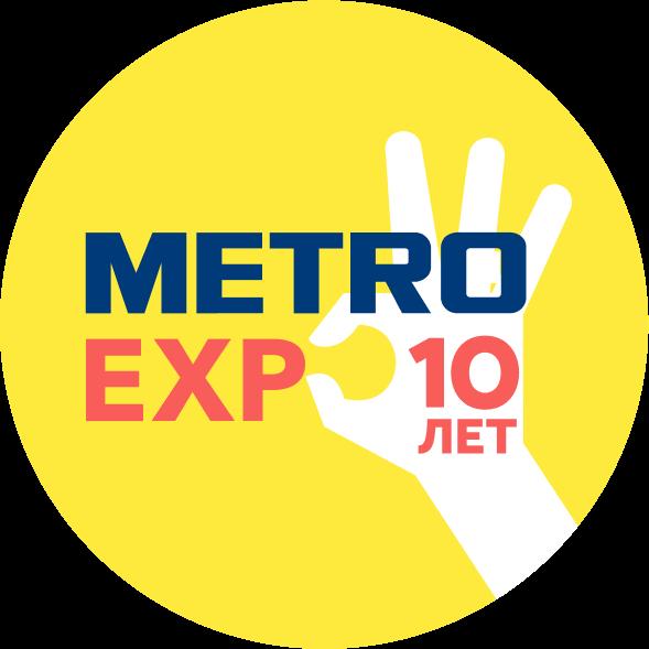 МЕТРО ЭКСПО 2020
