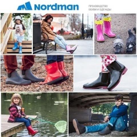 Nordman - комфортная обувь для некомфортных условий