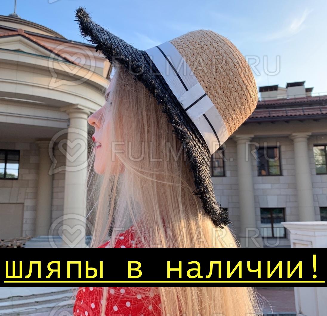 УРА! Весна! Собираетесь в отпуск? Стильные соломенные шляпы в наличии!